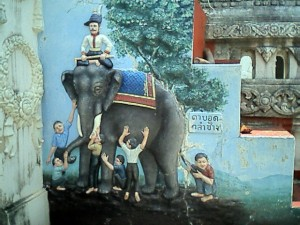 Elephant story public domain from wikipedia