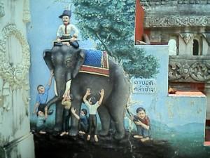 Elephant story public domain from wikipedia